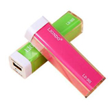 1200mAh Lipstick USB Portable Battery Charger