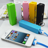 2600ML Powerbank For Cell Phone
