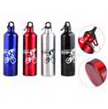 Aluminum Sports Bottle with Carabiner