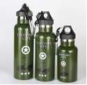 Camouflage Sports Bottle with Compass