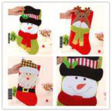 Christmas Stocking/Santa Gift Bag