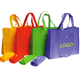 Collapsible Non-Woven Fabric Shopping Bags