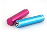 Colorful Power Bank