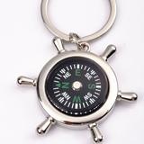 Compass Metal Keychain