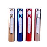 Custom USB Cigarette Lighter
