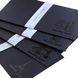 Customization Envelope