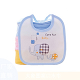 Cute Lovely Elephant Baby Bibs