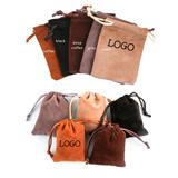 Drawstring Velvet Jewelry Bag