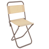 Folding Chair, Folded Seat, Collapsible Chair