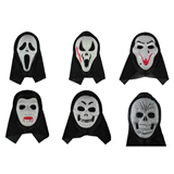 Halloween Costume Party Mask Ghost Mask