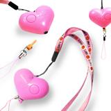 Heart Shape Anti-rape Alarm Device