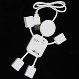 Humanoid Shape 4 Ports USB Hub 2.0
