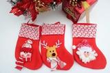 Mini Christmas Socks is made up of non-woven fabrics. Very c