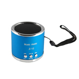 Mini Multipurpose Speaker