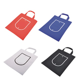 Nonwoven Reusable Tote Bag