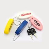 PU Keychain