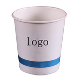 Paper Drinking Cup-9 oz