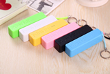 Plastic 2200 mAh Phone Charger;Mobile Phone Power bank