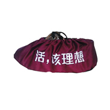 Polyester Cotton Cloth Shoes Cover with Sole
