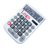 Promotion Calculator Print Logo