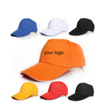 Promotional Peaked Cap