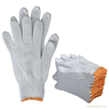 Protective Safety Gloves