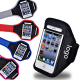 Waterproof Arm Strap for Phone