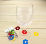 Wine Glass Marker