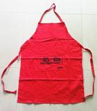 100% Cotton bib apron