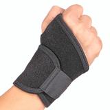 Adjustable Arm Band