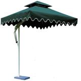 Big Outdoor Umbrella