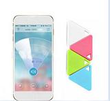 Bluetooth Selfie Finder