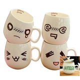 Cartoon Milk And Coffee Ceramic Cup