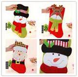 Christmas Stocking/Santa Gift Bag