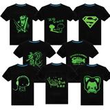 Custom Logo Promotional Luminous T-Shirt