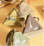 Dumpling Shaped Wallet Bag