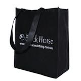 Environmental Protection Shopping Nonwoven Bag