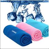 Ice Towel
