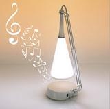 Lamp Speaker