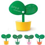 Little Tree Calendar