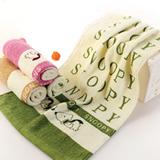 Logo Printing Sales Promotion cotton towel