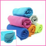 Magic Cool Towel