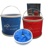 Multifunctional Folding/Outdoor Bucket