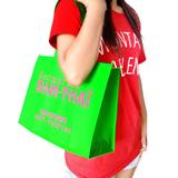 No Woven Shopping Bag