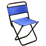 Outdoor Travel Foldable Chair