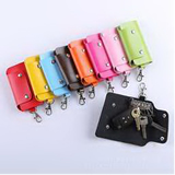 PU Key Holders/Key bag
