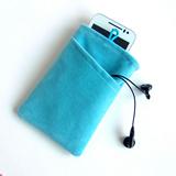 Phone/Earphone Storage Bag