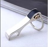 Portable Bottle Opener Key Chain