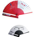 Promotional Advertising Folding Paper Fan