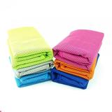 Single Color Magic Cool Towel